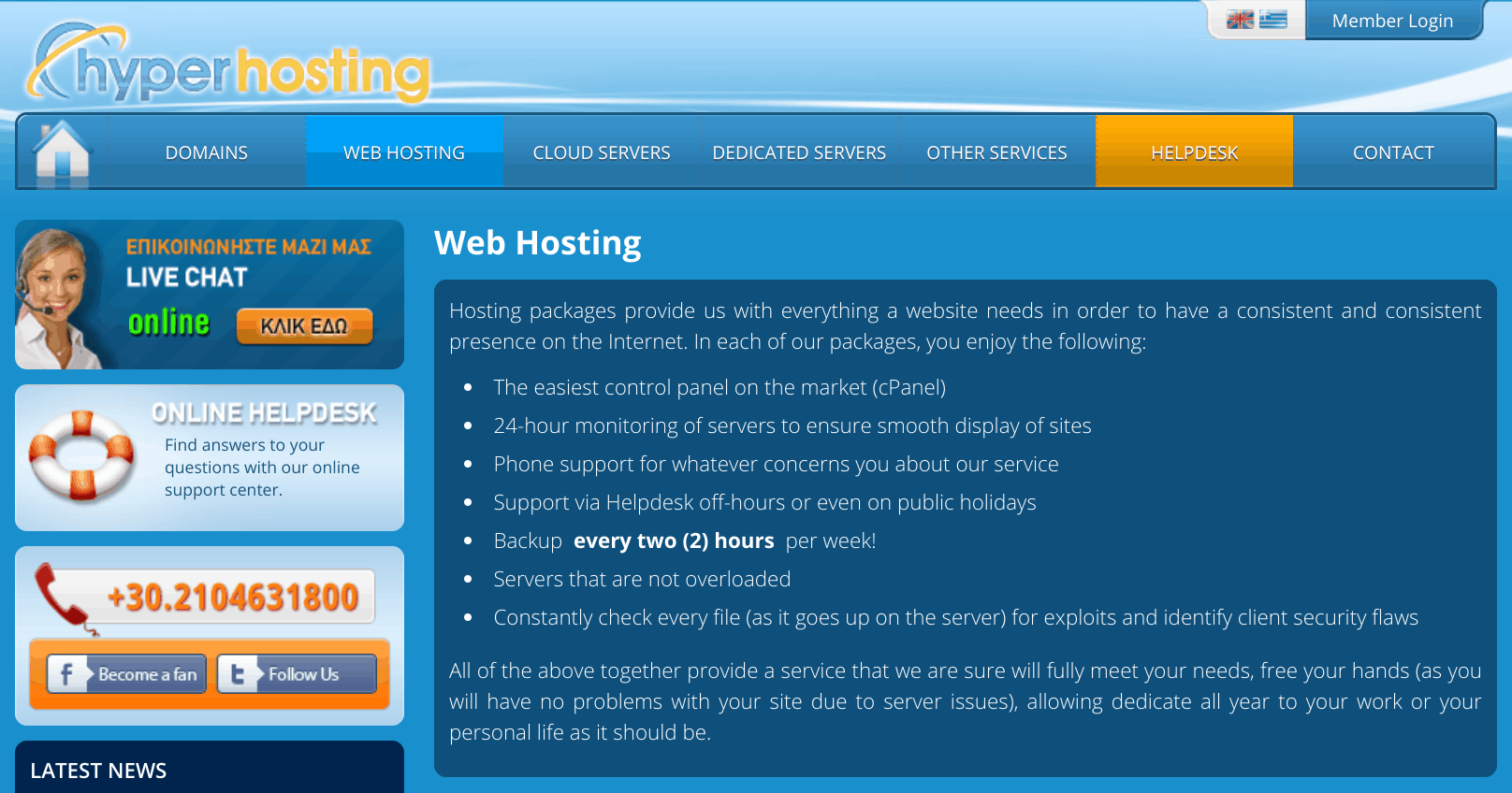 hyperhosting features