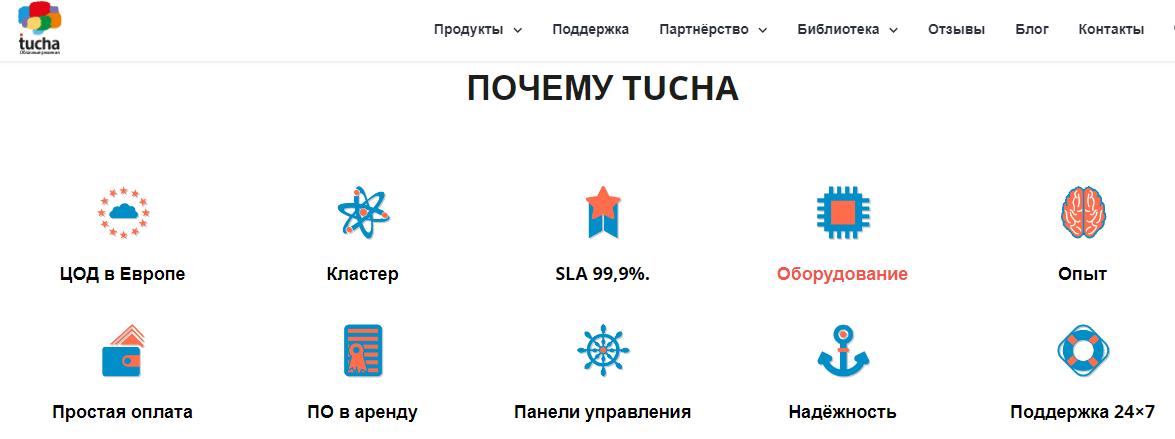 Tucha Overview