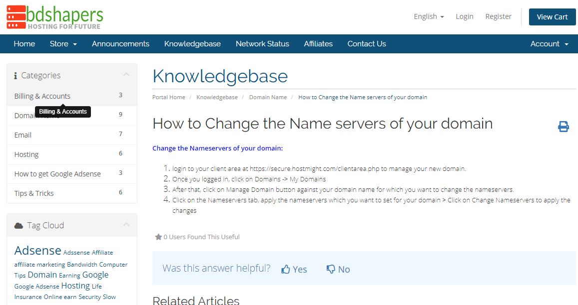bdshapers Knowledgebase