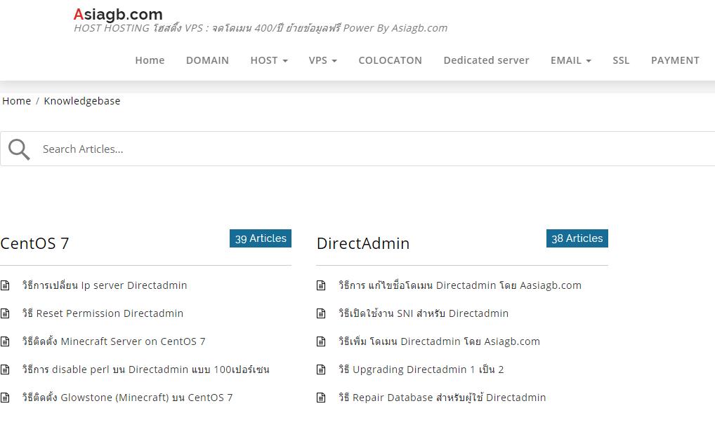Asiagb.com
