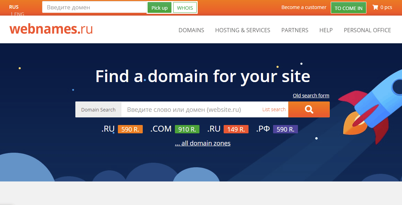 Webnames.ru Overview