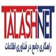 TALASHNET