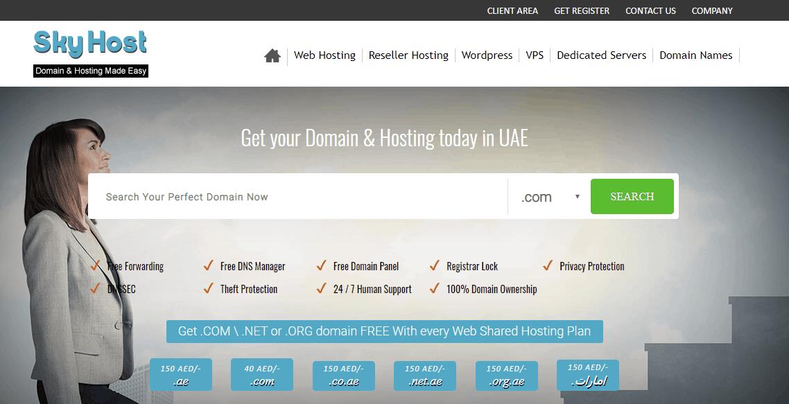 Sky Host Main Page