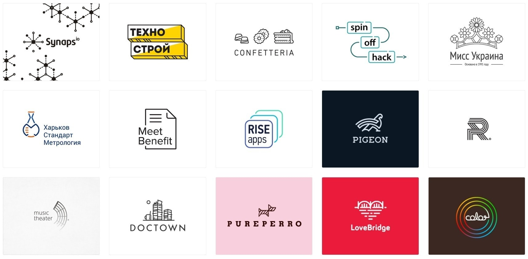 Logo Design Trends - Logos with Thin Lines
