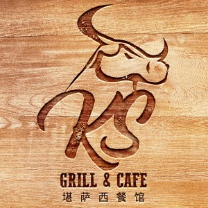 Bull logo - KS Grill and Cafe
