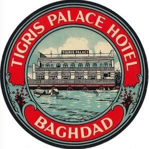 Hotel Logo - Tigris Palace