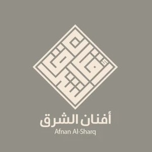 Square logo - Afnan Al-Sharq