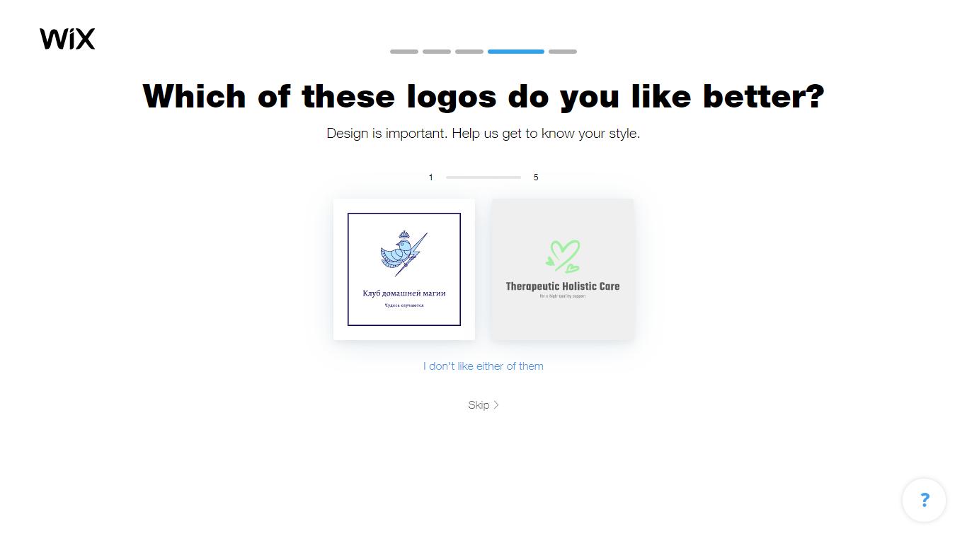 Wix Logo Maker screenshot - logo comparison