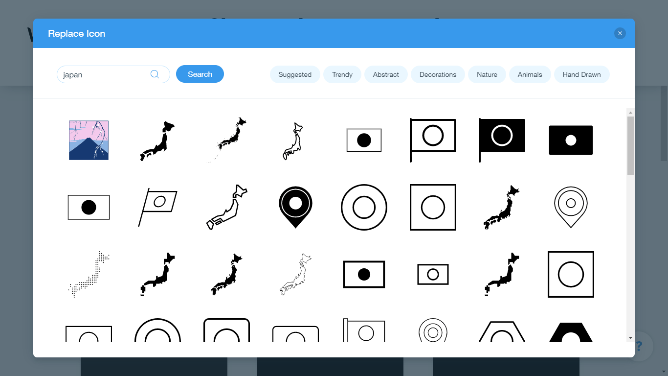 Wix Logo Maker screenshot - Japanese icons