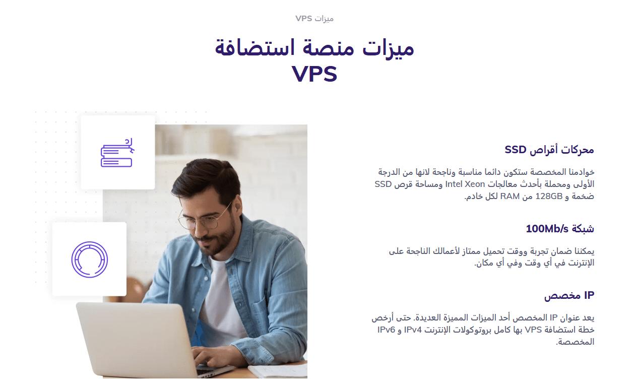 أفضل 5 إصدارات تجريبية مجانية لخدمات استضافة VPS (تعمل حقًا) لعام 2021