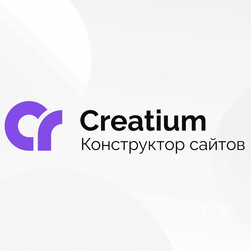 Creatium