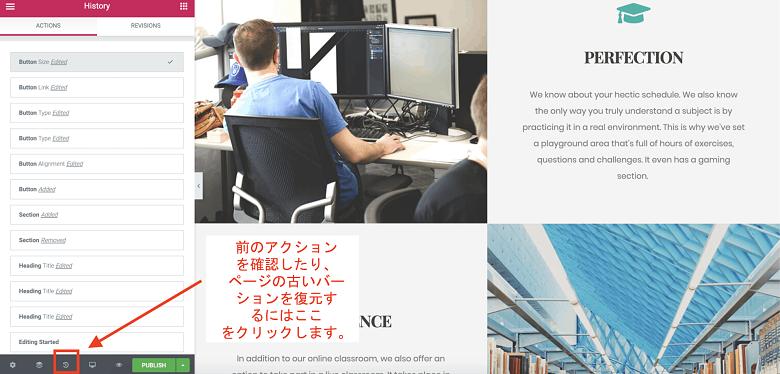Elementor完全レビュー【2021年】ホームページ制作に便利?