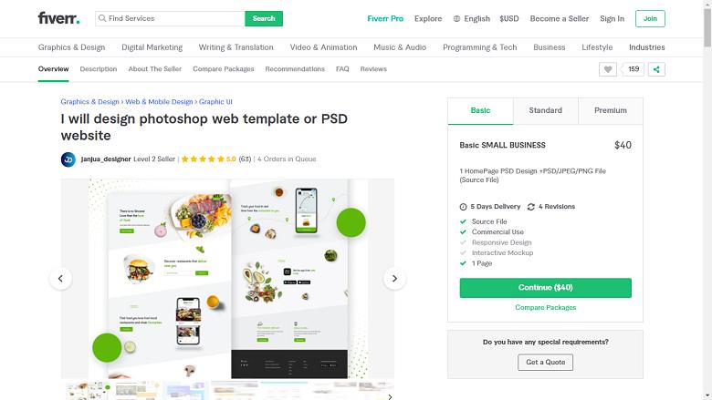 Fiverr screenshot - janjua_designer photoshop designer gig