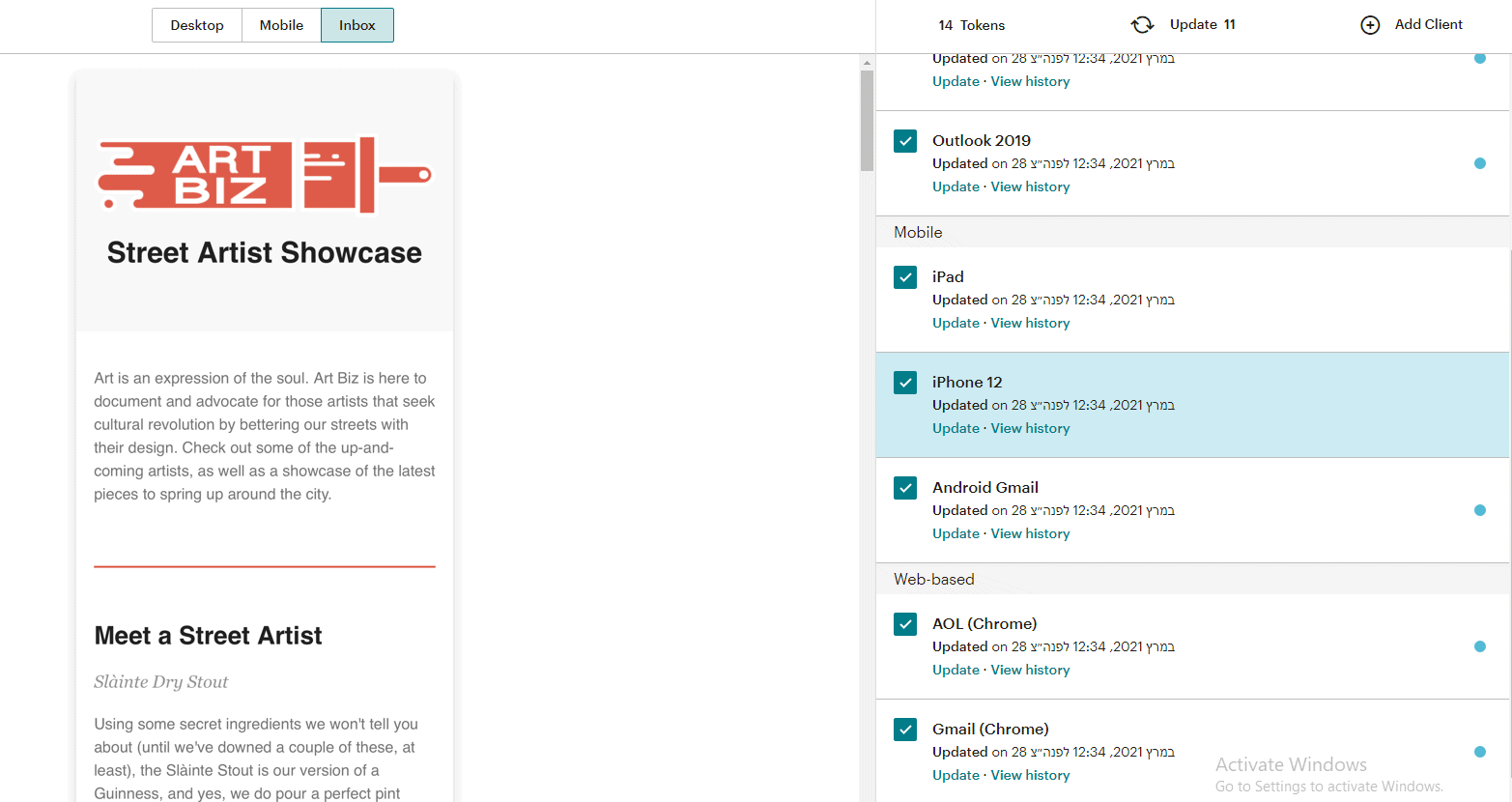 Mailchimp's email preview tool