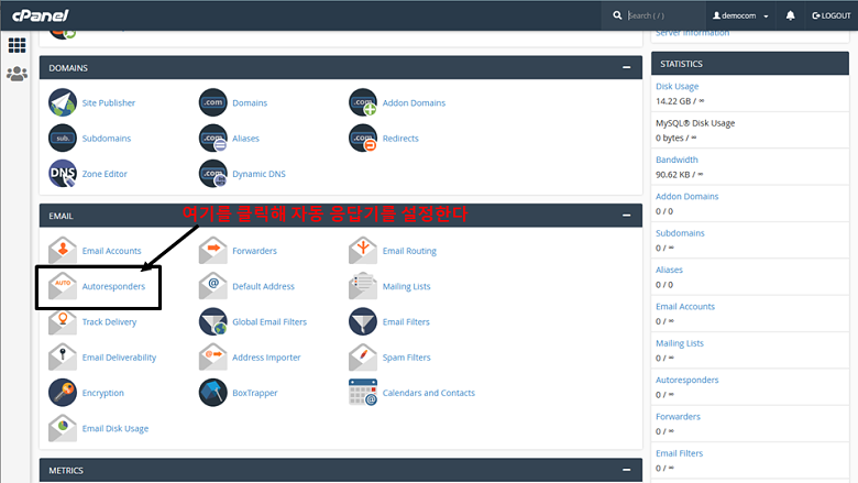 cPanel - main page 3
