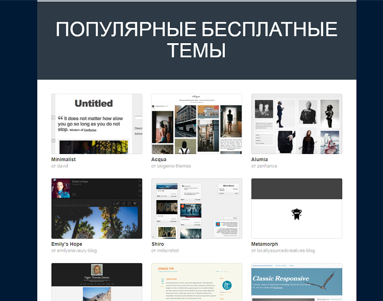 russian-tumblr